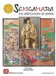 Sekigahara : Unification of Japan (Fourth Printing)